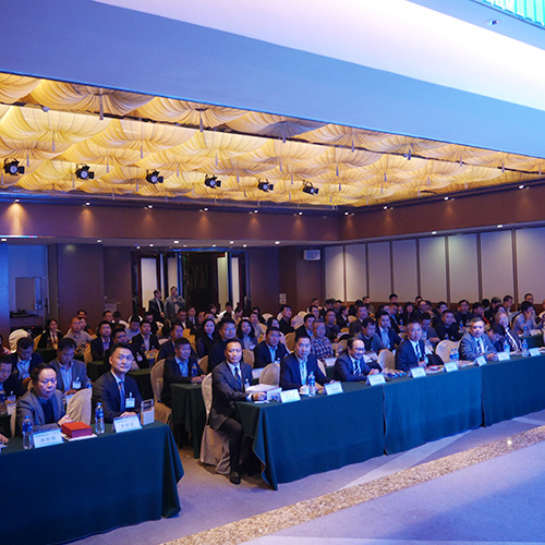ZTE Global Suppliers Conference 2020,Conference,NEWS,3TECH