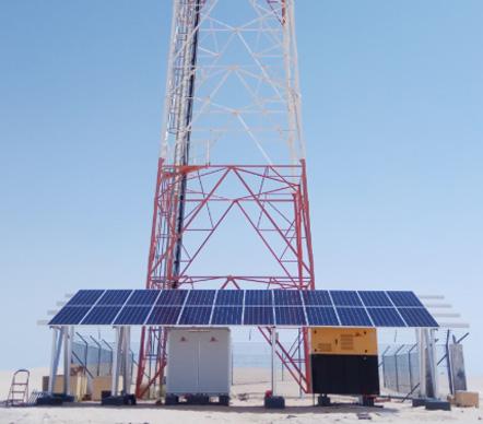 Telecom Energy Solutions,SOLUTIONS,3TECH
