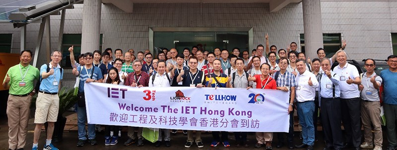 Institution of Engineering and Technology Hong Kong Technical Visit in 3Tech Factory,Activities,NEWS,3TECH