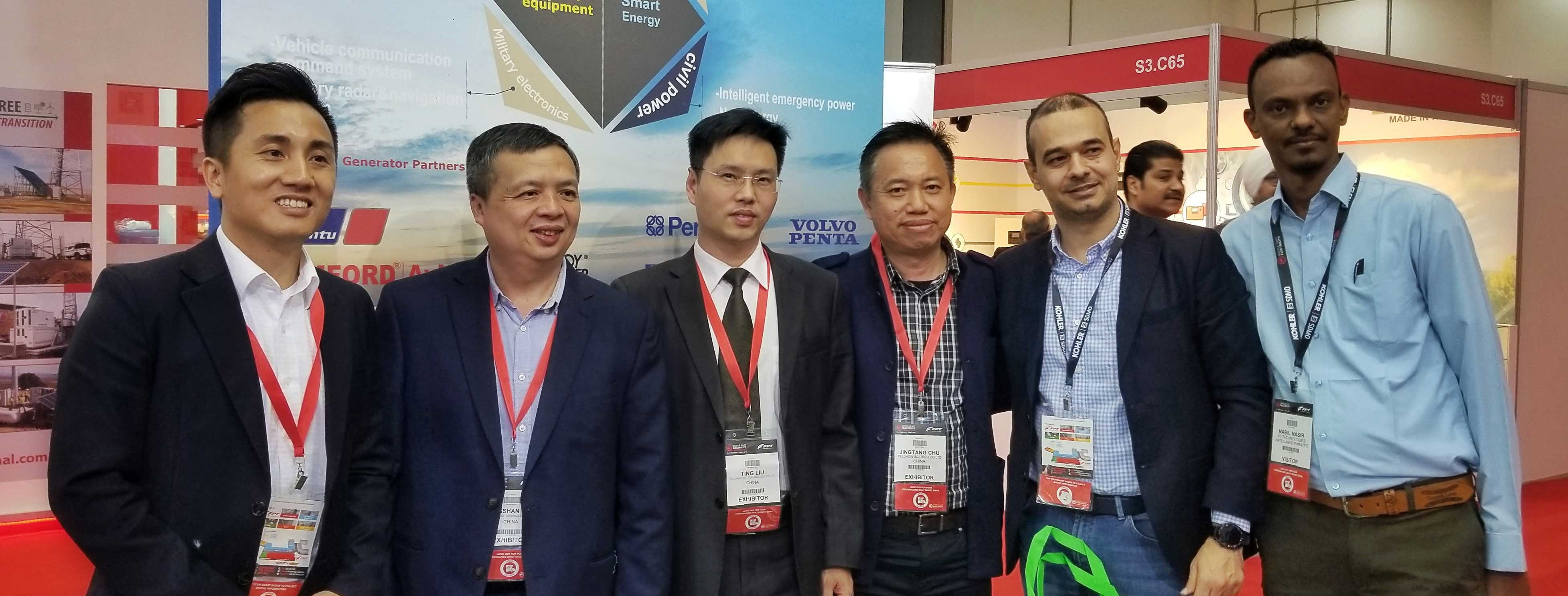 Middle East Electricity Exhibition (MEE) of 2019,Exhibition,NEWS,3TECH